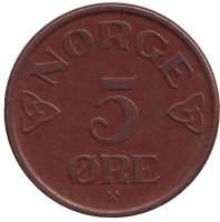 Монета 5 эре. 1955 год, Норвегия.