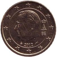Монета 50 центов. 2011 год, Бельгия.