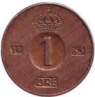 Монета 1 эре. 1963 год, Швеция.(U)