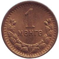 35 лет Республике. Монета 1 мунгу. 1945 год, Монголия. XF.