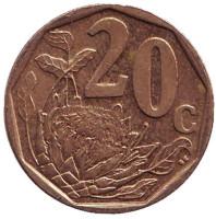 Цветок протея. Монета 20 центов. 2012 год, ЮАР.