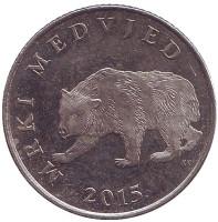 Бурый медведь. Монета 5 кун. 2015 год, Хорватия.