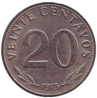 Монета 20 сентаво. 1973 год, Боливия.