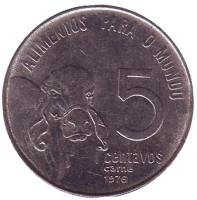 Монета 5 сентаво. Зебу. 1976 год, Бразилия.