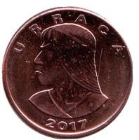 Уррака. Монета 1 чентезимо. 2017 год, Панама.