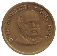 Мигель Грау. Монета 500 солей. 1985 год, Перу.