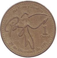 Монета 1 кетцаль. 2000 год, Гватемала.