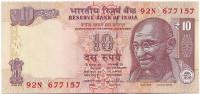Махатма Ганди. Банкнота 10 рупий. 2015 год, Индия.