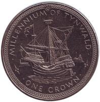 1000 лет Тинвальду. Каракка. Монета 1 крона. 1979 год, Остров Мэн.