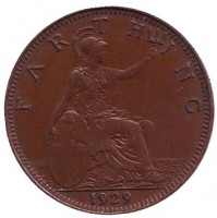 Монета 1 фартинг. 1929 год, Великобритания.
