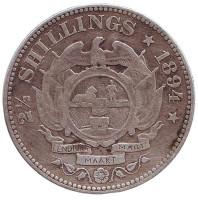 Монета 2,5 шиллинга. 1894 год, ЮАР.