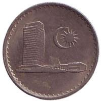 Здание парламента. Монета 5 сен. 1978 год, Малайзия.
