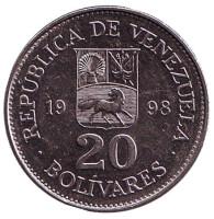 Монета 20 боливаров. 1998 год, Венесуэла.