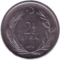 Монета 2,5 лиры. 1976 год, Турция.