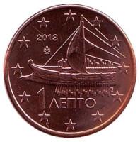 Монета 1 цент. 2013 год, Греция.