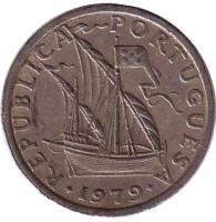 Монета 2,5 эскудо. 1979 год, Португалия.