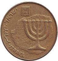 Менора (Семисвечник). Монета 10 агор. 1992 год, Израиль.