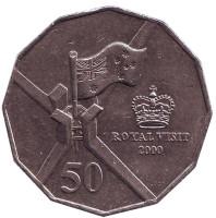 Королевский визит. Монета 50 центов. 2000 год, Австралия.