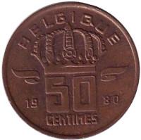 50 сантимов. 1980 год, Бельгия. (Belgique)