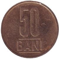 Монета 50 бани. 2015 год, Румыния. Из обращения.