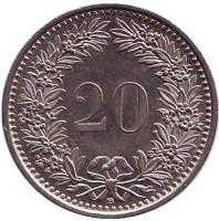 Монета 20 раппенов. 1996 год, Швейцария.