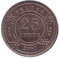 Монета 25 центов, 2007 год, Белиз.