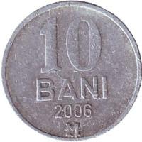 Монета 10 бани. 2006 год, Молдавия.