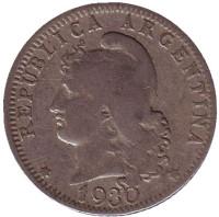 Монета 20 сентаво. 1930 год, Аргентина.
