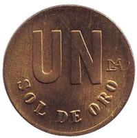Монета 1 соль. 1981 год, Перу. aUNC.
