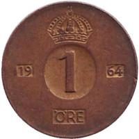 Монета 1 эре. 1964 год, Швеция.(U)