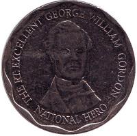 Джордж Гордон - национальный герой. Монета 10 долларов. 2012 год, Ямайка.