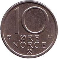 10 эре. 1974 год, Норвегия.