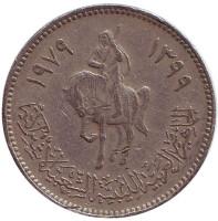 Всадник. Монета 100 дирхамов. 1979 год, Ливия. Из обращения.