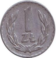 Монета 1 злотый. 1975 год, Польша. (Без отметки монетного двора)