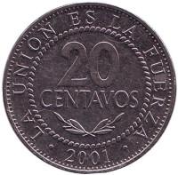 Монета 20 сентаво. 2001 год, Боливия.
