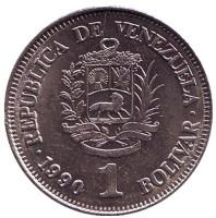 Монета 1 боливар. 1990 год, Венесуэла.