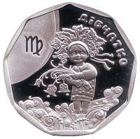 Девочка. (Дева). Детский гороскоп. Монета 2 гривны. 2014 год, Украина.