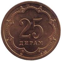 Монета 25 дирамов. 2001 год, Таджикистан. (СПМД).