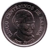 Сара Сотильо. Монета 5 чентезимо. 2017 год, Панама.