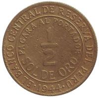 Монета 1/2 соля. 1944 год, Перу.