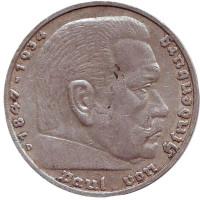 Гинденбург. Монета 5 рейхсмарок. 1935 (D) год, Третий Рейх (Германия).