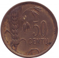 Монета 50 центов, 1925 год, Литва.