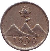 Монета 1/4 реала. 1900 год, Гватемала.