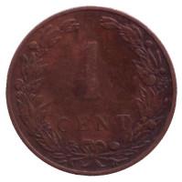 Монета 1 цент. 1906 год, Нидерланды. (Ребристый гурт)