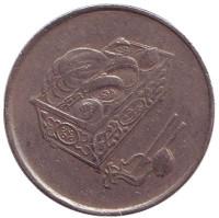 Корзина с едой. Монета 20 сен. 1990 год, Малайзия.