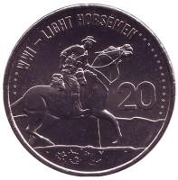 Лёгкая кавалерия. АНЗАК. Монета 20 центов. 2015 год, Австралия.