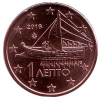 Монета 1 цент. 2016 год, Греция.
