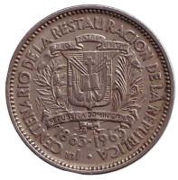 100 лет восстановлению Республики. Монета 5 сентаво. 1963 год, Доминикана.