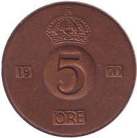 Монета 5 эре. 1970 год, Швеция.