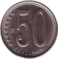 Монета 50 сентимо. 2009 год, Венесуэла.